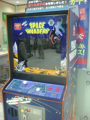 File:Space invaders.jpg