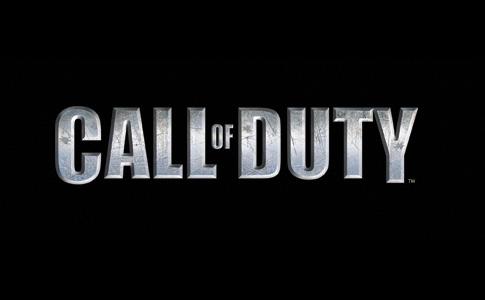 File:Call-of-duty-logo1.jpg