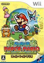 SuperPaperMarioJPBoxart