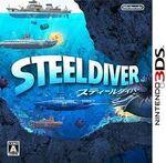 Steel-diver-jp-boxart