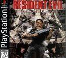 Resident Evil (game)