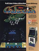 Galaxian flyer