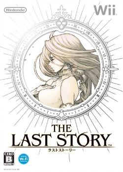 Last Story Box Art