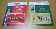 Nintendo-3DS-eShop-Prepaid-Card
