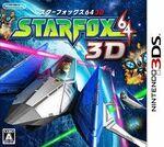 StarFox64DJPBoxart