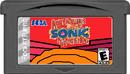 Adventures Of STH Cartridge Art 4