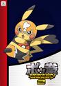 Pokken Tournament 2 amiibo card - Pikachu Libre
