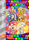 Ojamajo DoReMi Puzzle League Box Art 3