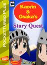 Kaorin and Osaka's Story Quest Box Art 4