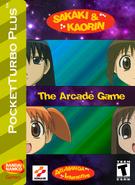 Sakaki and Kaorin The Arcade Game Box Artwork 3