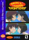 Sakaki and Kaorin Fighters Box Art 4