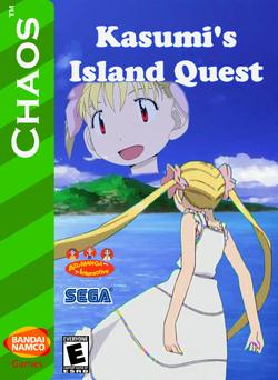 Kasumi's Island Quest Box Art 1