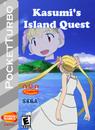 Kasumi's Island Quest Box Art 2