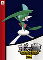 Pokken Tournament 2 amiibo card - Gallade