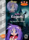 Kagami In The Search For Tsukasa Box Art 3