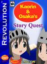 Kaorin and Osaka's Story Quest Box Art 2