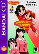 Sakaki & Kaorin To The Rescue Box Art 2