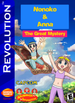 Nonoko And Anna The Great Mystery Box Art 2