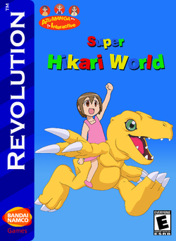 Super Hikari World Box Art 1