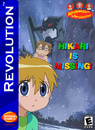 Hikari is Missing Box Art 1