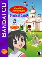 Kaorin's Adventure in Magical Land Box Art 2