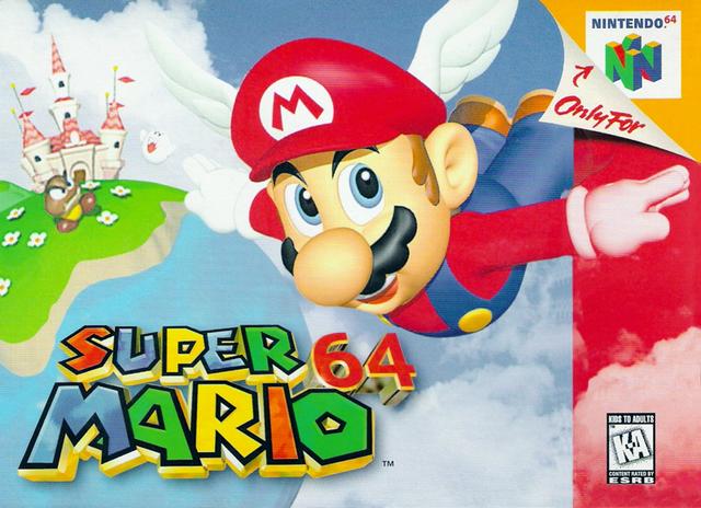 File:Super Mario 64 Boxart.png