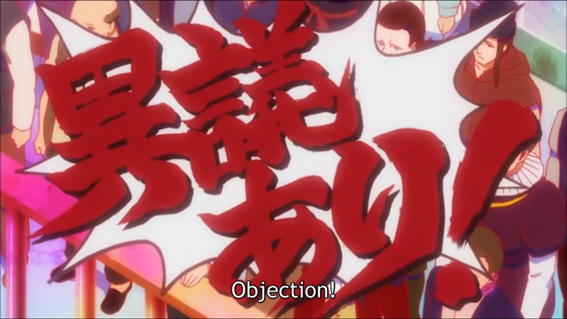 File:No Game No Life Objection Phoenix Wright.png