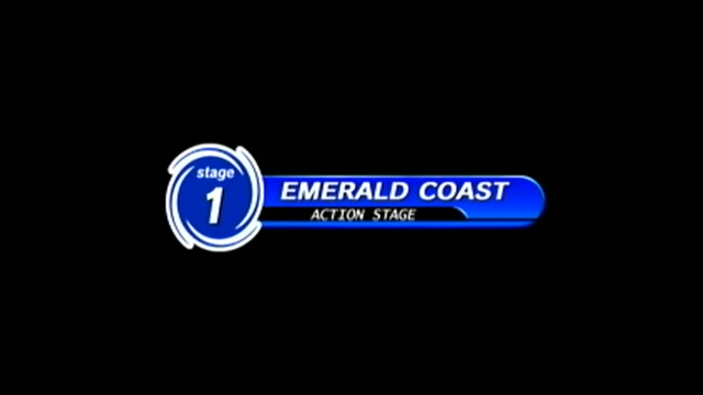 File:Stage 1 Emerald Coast Logo Dreamcast.png