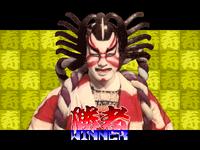 Blood Warrior Goemon 3