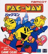 Pac-Man portada GG