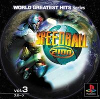 Speedbal 2100 portada NTSC-J