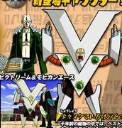 Mamodo battles art12