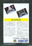 Klax Famicom reverso
