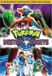 Pokémon Destiny Deoxys!