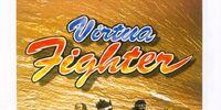 Virtua Fighter (juego)