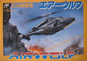 Airwolf (1988) - Portada.jpg