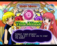Zatch Bell! - Mamodo Battles capura 13.jpg