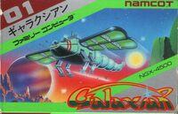 Galaxian NES portada