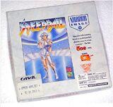 Speedball portada CD IBM PC