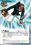 Berun - ZB The Card Battle2