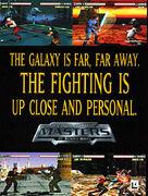 Star Wars - Masters of Teras Kasi Ad3
