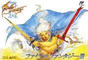 Final Fantasy III portada.jpg