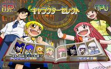 Konjiki no Gashbell Yuujou Tag Battle 1.jpg