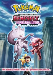 Pokémon the Movie - Genesect and the Legend Awakened.jpg