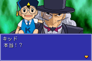 Kido & Dr. Riddles - KNGB Unare! Yuujou no Zakeru 2