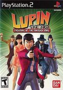 Lupin the 3rd - Treasure of the Sorcerer King