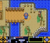 Ganbare Goemon 3 SNES - captura 1.png