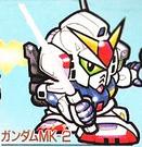 SD Battle Oozumou - Gundam Mk-II
