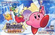 Kirbyjap