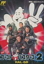 New Ghostbusters II portada.jpg